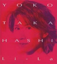 yokotaka01