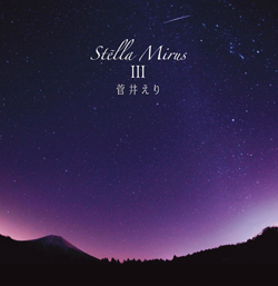 stella01p