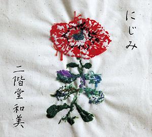nijimi_jacket