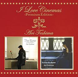YCCW-10266 - I Love Cinemas - Premium Edition -
