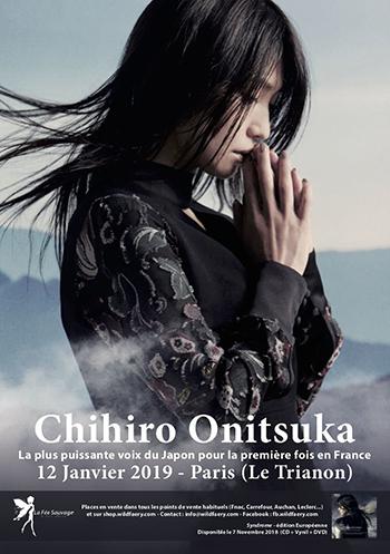 chihiro 06