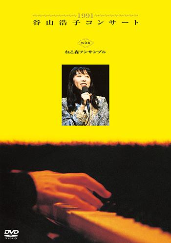 Hiroko 03