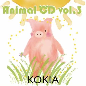 kokia_2